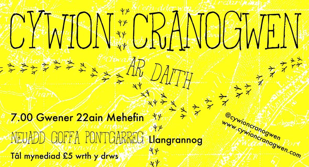 cywion cranogwen llangrannog bach
